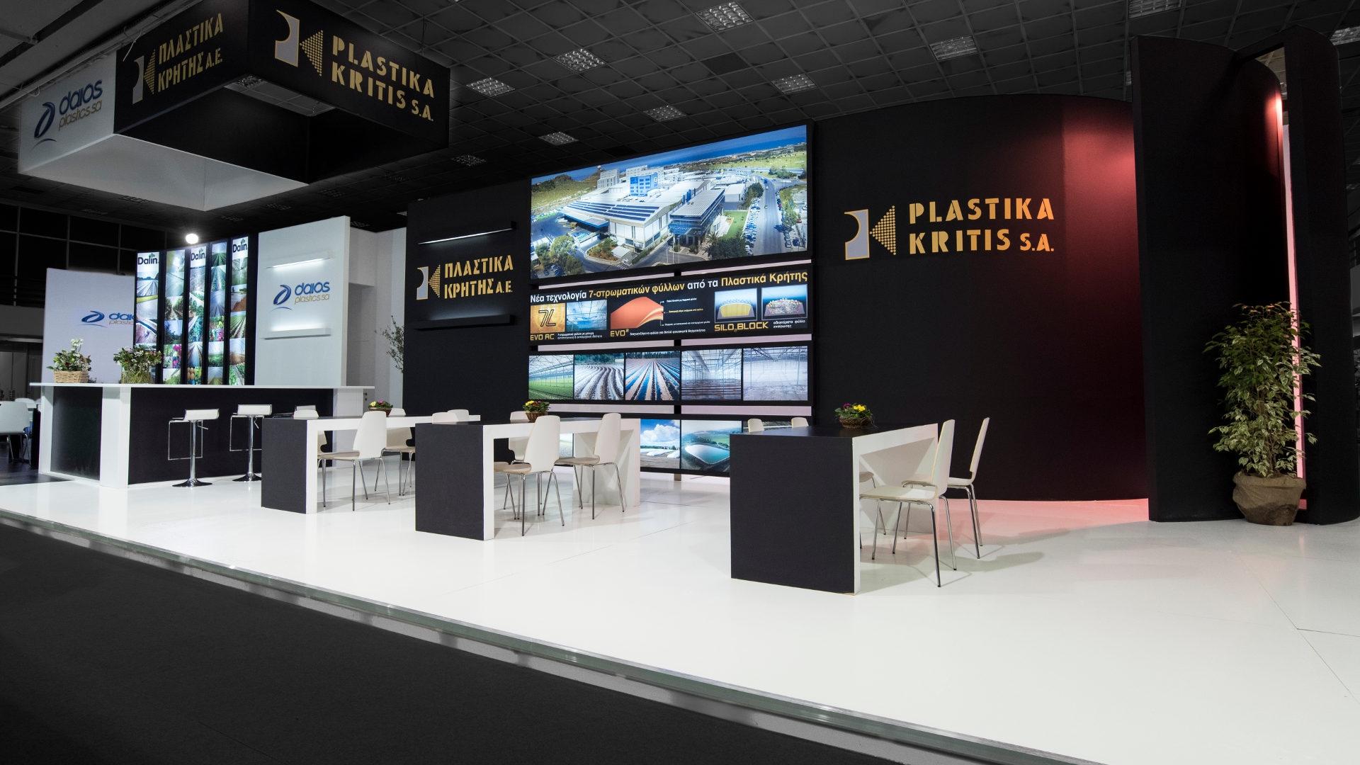 PLASTICA KRITIS - AGROTICA -THESSALONIKI